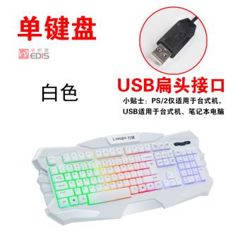 Amerika Serikat K18 Karakter Buku Tulis Mode Meja Komputer USB Bercahaya Keyboard Permainan Keyboard