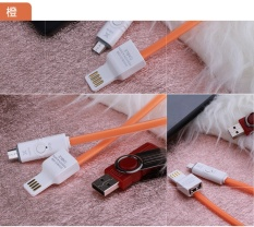 Android black technology XIAOMI multifunction data cable