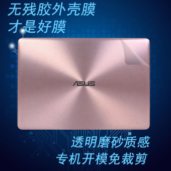 Harga Asus u3000u notebook komputer foil