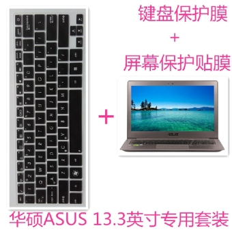 ASUS U303LA Ling membran keyboard laptop