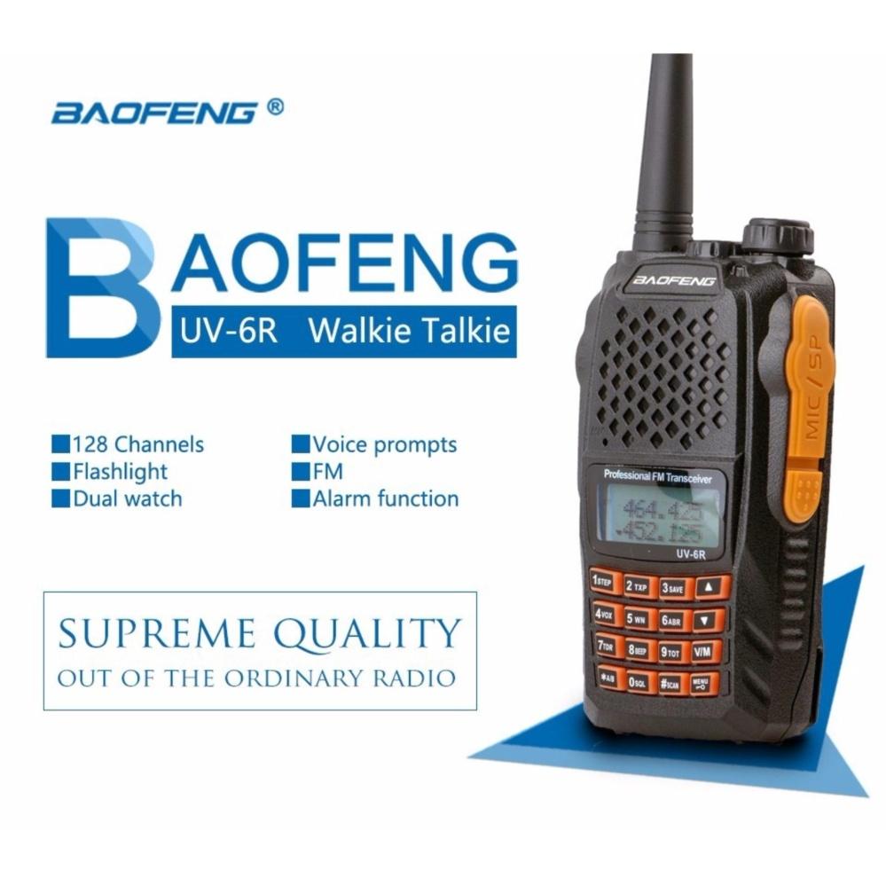 BAOFENG UV6R