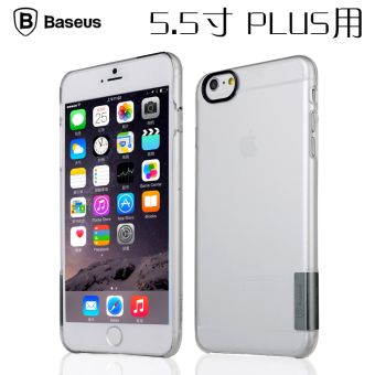 BASEUS iphone6/6plus logam pelindung Ruang shell shell telepon