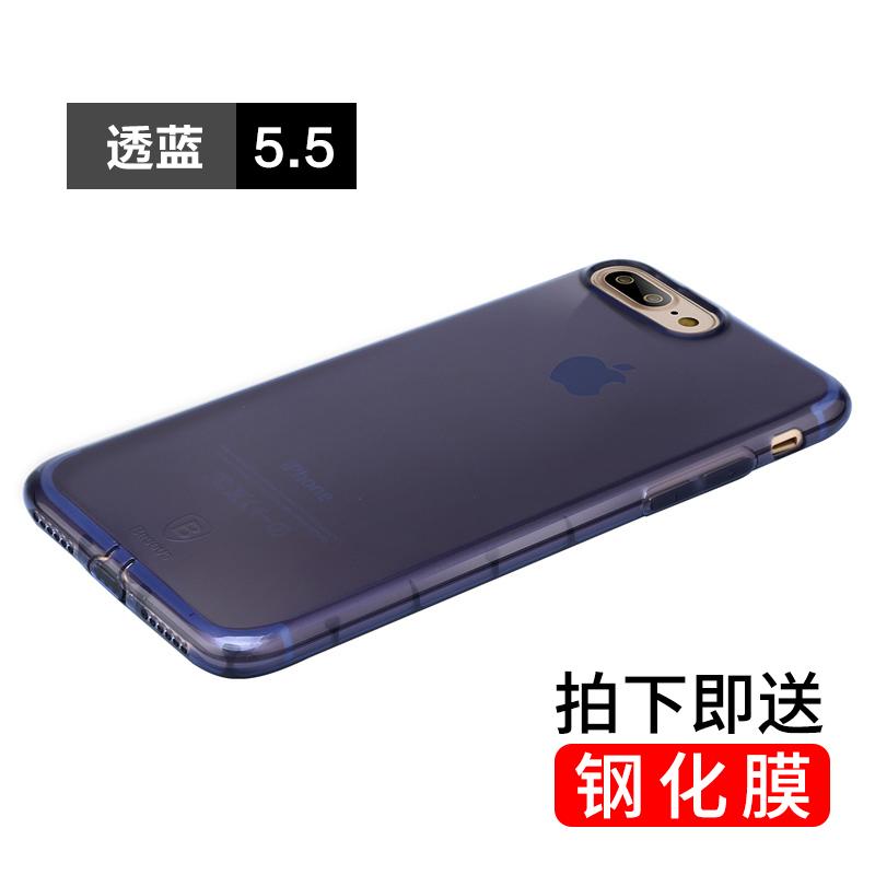BASEUS iphone7/7Plus transparan menjatuhkan resistensi Apel ultra-tipis silikon soft shell shell telepon