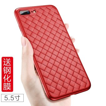 Jual Baseus Iphone7plus Apple Id Casing Hp Online Terbaik Tokoonu ed5033f574