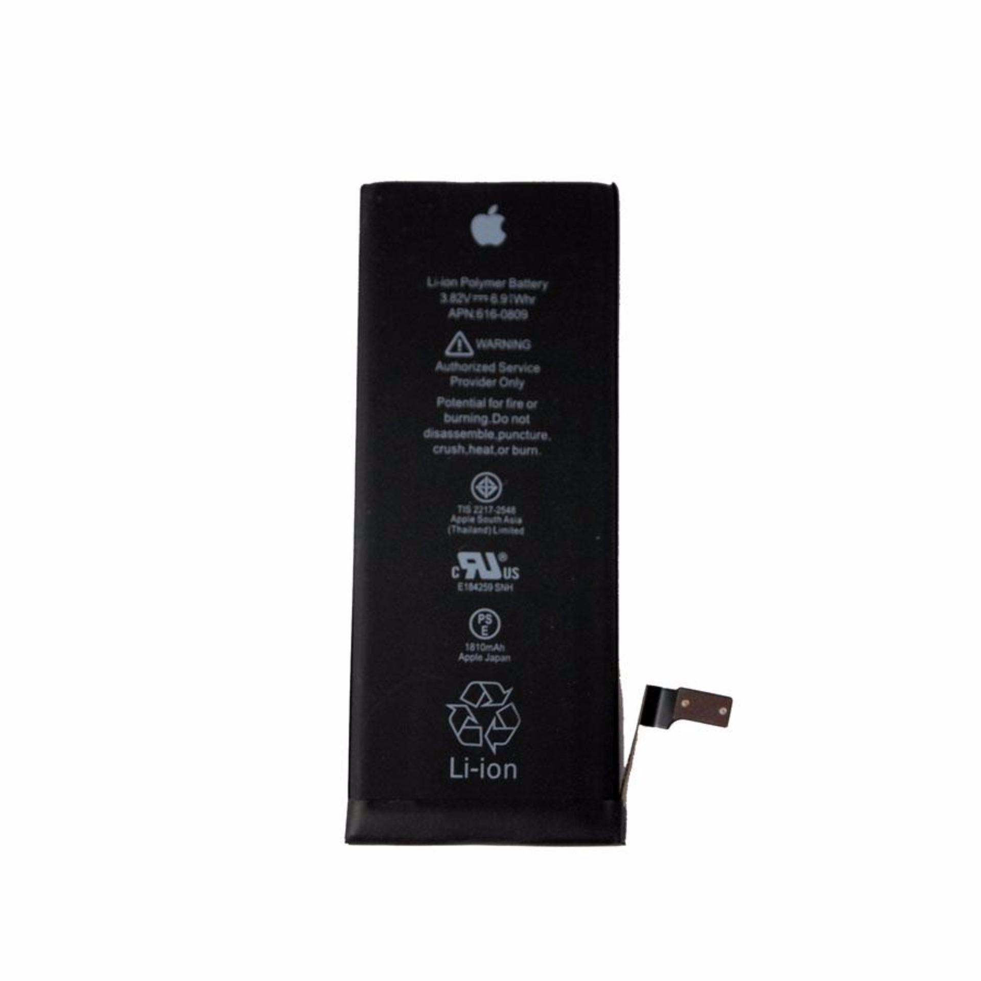Ipod Gen 5 Touch Batere Battery Batre Baterai Daftar Update Harga Iphone 6 6g Gsm Cdma Ori Original