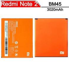 Baterai Battery Xiaomi Redmi Note 2 Batre Hongmi Note2 BM45 EOM