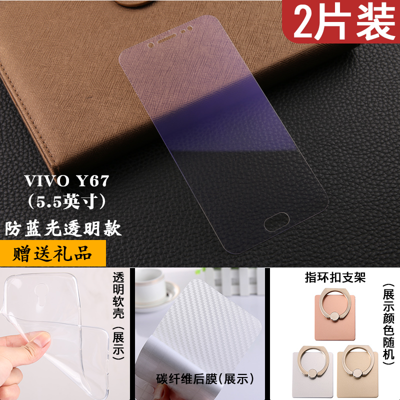 ... Soft Silicon Painting Back Cover Case For. Source · BBK vivoy66/vivoy67 transparent full-screen high-definition anti-Fingerprint mobile phone