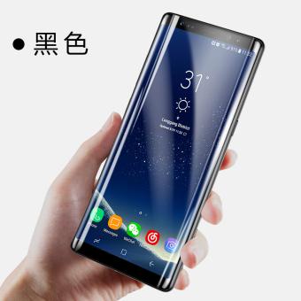 Beisi Pelindung Layar Tempered Glass Samsung Note 8