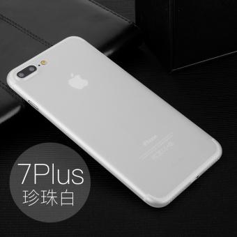 Belanja Terbaik Benks iphone7/7plus apel set matte cangkang keras ponsel shell Flash Sale