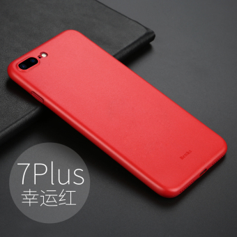 Hot Deals Benks iphone7/7plus apel set matte cangkang keras ponsel shell Periksa Peringkat