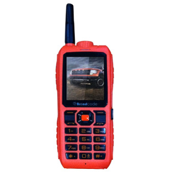 BrandCode B9900 - Dual SIM - Orange