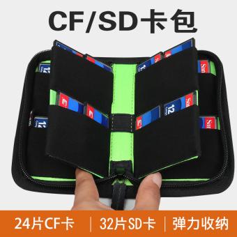 BUBM handphone TF dompet kartu penyimpanan kartu penyimpanan kotak kartu memori kotak