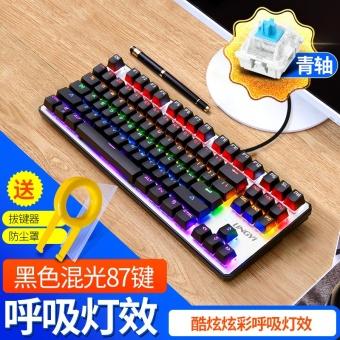 C300 Mode Meja Komputer Buku Tulis Tanpa Kabel Keyboard