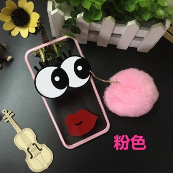 HARGA Cartoon cute mirror Case For Oppo F3 Plus(pink+Hair ball eyes) -intl TERMURAH