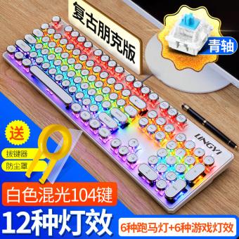 CF Mesin Mode Meja Komputer Buku Tulis Berkabel Permainan Keyboard