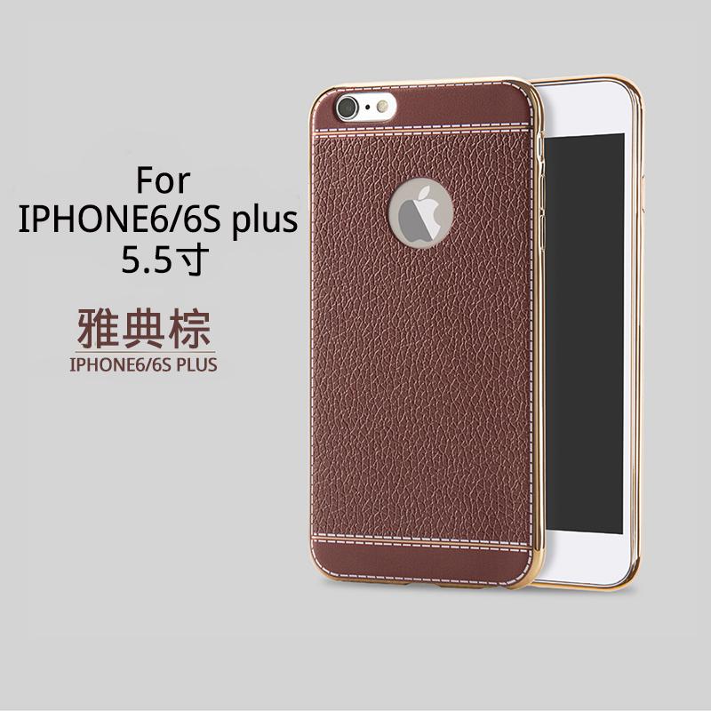 Chaonan iphone6plus/i6 silikon penurunan Drop pelindung lengan handphone shell