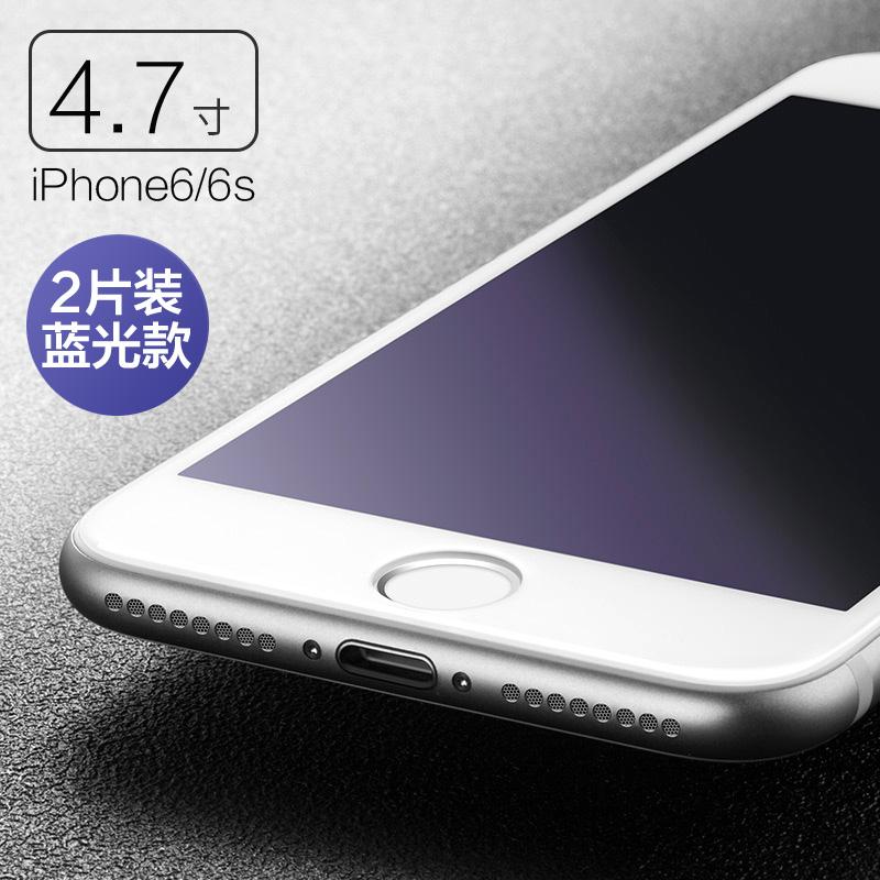 Ditambah iphone6/3d/i6 apel layar penuh cakupan penuh pelindung layar