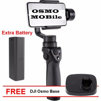 DJI OSMO MOBILE Gimbal Stabilizer for Smartphones + Extra 1 Battery + OSMO BASE