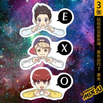Exo Putih Perjalanan Kotak Notebook Kartun Stiker Stiker Stiker