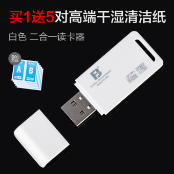 Feng standar usb3 kecepatan tinggi multi-card reader sd card ponsel kartu memori kamera kartu memori card reader