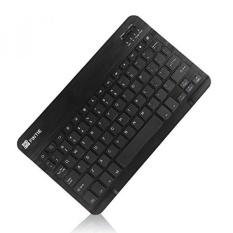 Fintie 10 Inci Ultrathin (4mm) Nirkabel Keyboard Bluetooth untuk Android Tablet Samsung Galaxy Tab E/Tab A/Tab S, ASUS, Google Nexus, Lenovo dan Perangkat Android Lainnya-Intl