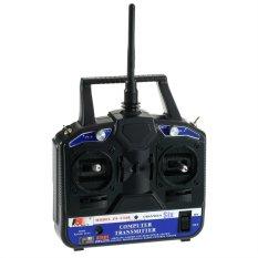 FlySky FS-CT6B 2.4GHz 6-Channel Digital LCD Transmitter &Receiver Radio Control System