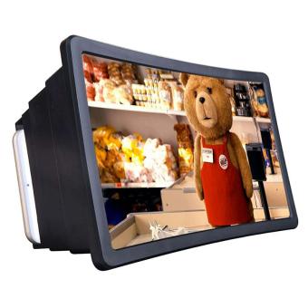 GStation Mobile Phone Enlarged Screen Magnifier Stand Case Bracket - Black