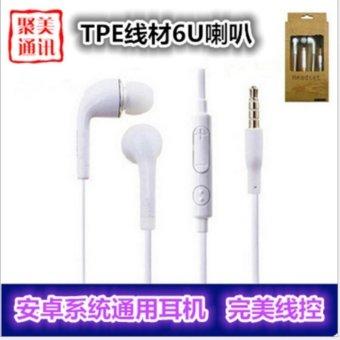 Headset / Headphone / Earphone Murah Import Sound Ngebass - TPE6U - Putih