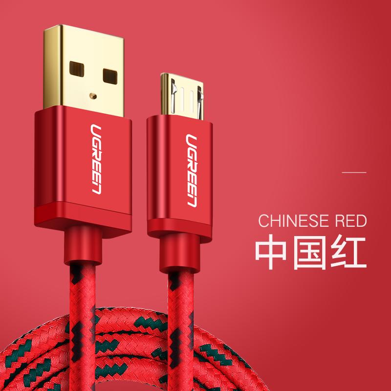 Flash Sale Hijau dengan 2A handphone kabel pengisian kecepatan tinggi kepala tunggal Praktis jalur data