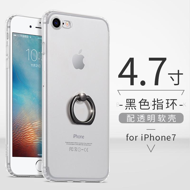 HOCO iphone8/7Plus silikon cincin braket Apel transparan lengan pelindung shell telepon