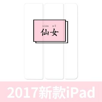 Jual HOHO air2 pro9 Mini2 Jianyue merah muda baru Amerika Serikat gadis shell pelindung lengan Online Terjangkau