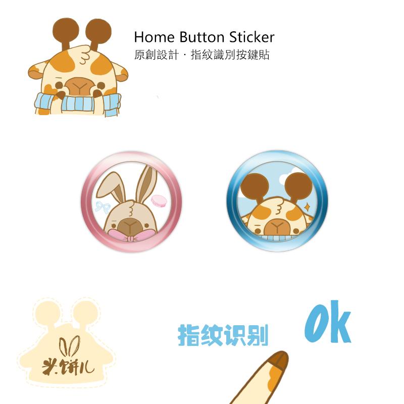 Home iphone5/iphone6 apel ponsel pengenalan sidik jari tombol stiker ditempel kue beras