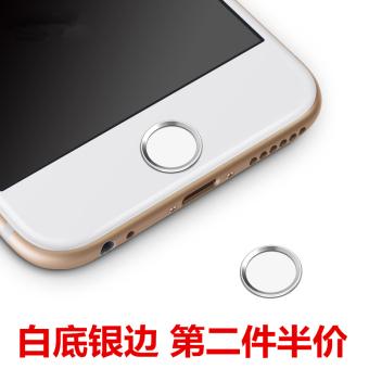 Pelacakan Harga Home iphone6s/6plus kunci identifikasi sidik jari stiker apple ipad Pencarian Termurah