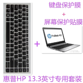 Hp G3 laptop membran Keyboard