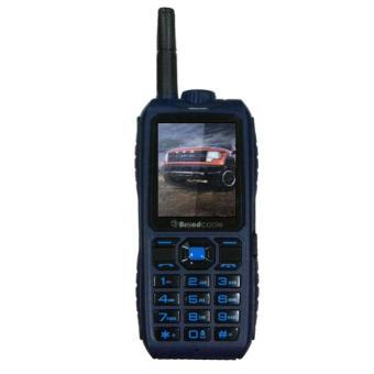 HP HANDFONE BRANDCODE B-9900 BISA JADI POWER BANK 10.000 MAH GSM GSM ...