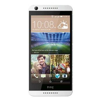 HTC Desire 626Plus - 8GB - Putih