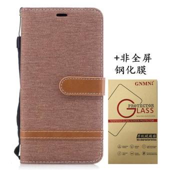 Huawei 7 plus/y7/trt-al00 denim kain ponsel set telepon shell pelindung shell