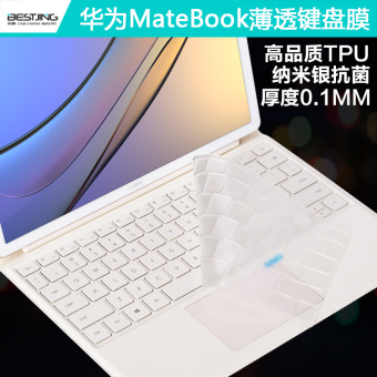 Huawei membran keyboard laptop