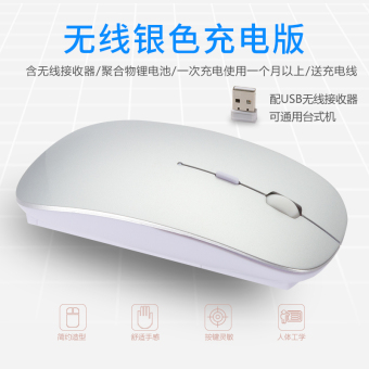Huawei notebook mouse nirkabel bluetooth mouse