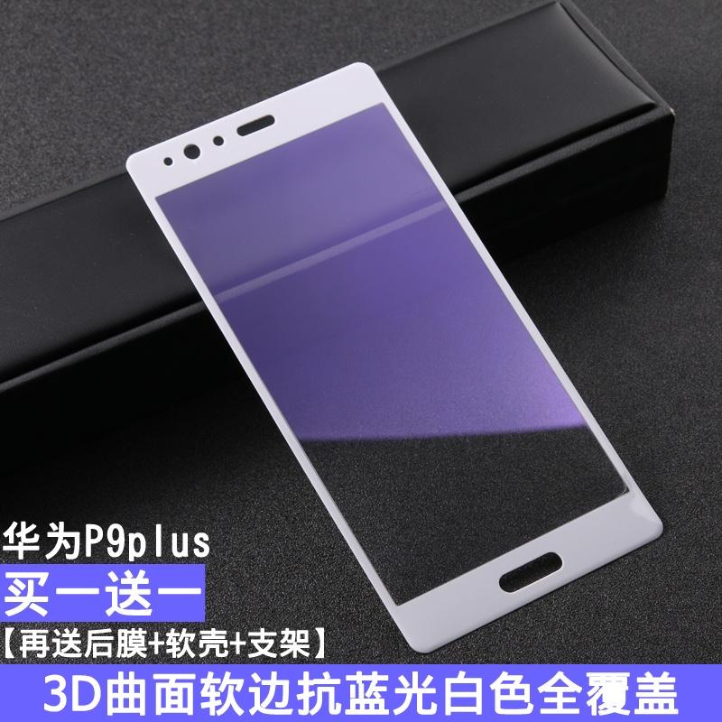 ... Silicone Ultra Thin Lenovo P70 Source · Ume Huawei Y5 Batik Huawei Y5c Ultrathin Silikon Huawei Y5 Batik Source Y5 Y5c UltraThin UltraFit