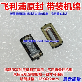 Huawei pe-cl00/p7/l05/l07/y635 handset