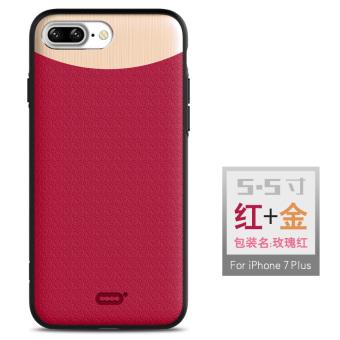 ICON iphone7/8plus silikon penurunan Drop soft cover handphone shell