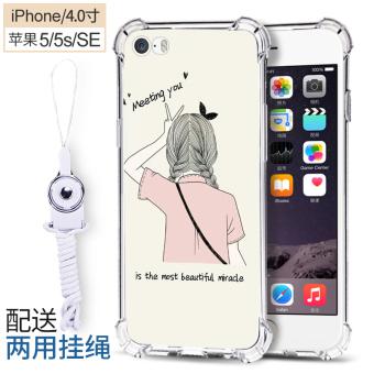 Ilvs iphone5 apel shell telepon