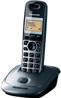 Harga Panasonic KX-TG 2511 FX wireless Telephone