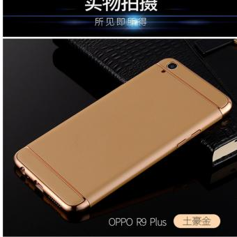 Harga 3 in 1 PC Protective Back Cover Case For Oppo F1 Plus / Oppo R9 (Gold) - intl