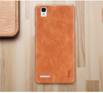 Mofi Protective Hard Back Cover Case For Oppo F1 Brown intl .