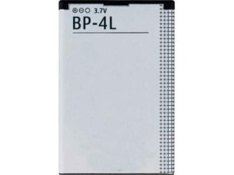 Harga Nokia BP-4L Original for Nokia N97, E63, E71, E71x, E72, E73, E90, N810, and WiMax