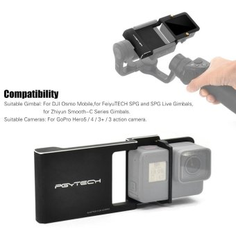 Harga PGYTECH Adapter Switch Mount Plate for GoPro HERO5 4 3+ Camera & for DJI Osmo Mobile Gimbal for FeiyuTECH SPG and SPG Live Gimbals for Zhiyun Smooth-C Series Gimbals Outdoorfree - intl
