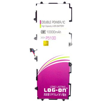 "Log On Battery For Samsung Galaxy TAB 2 - 10.1"" / P5100"