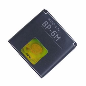 Jpower Baterai Double Power For Nokia Bp 5m 2300mah Cek Semua Harga Source · Nokia Baterei
